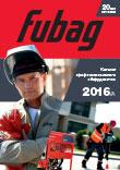 Каталог профессионального оборудования FUBAG 2016