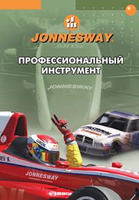 JONNESWAY Professional Tools - Подробный каталог товаров
