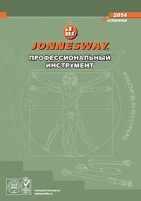 Каталог JONNESWAY 2014 + Новинки!