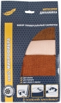 Набор универсальных салфеток ''Динамика'', 3 шт./упак., микрофибра (1404012), FIT, 68630