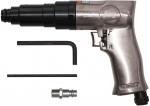Пневмовинтоверт SR110/12 Limited edition, FUBAG, 100005