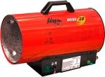 Газовая тепловая пушка 10 кВт Brise 10, FUBAG, 20821283