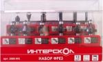 Набор фрез (12 шт.), ИНТЕРСКОЛ, 2000 092