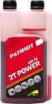 Масло Super Active 2T с дозатором 0.946 л, 2-х такт, PATRIOT, 850030568