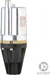 Вибрационный насос 360 Вт, КАЛИБР, НВТ-360/25П