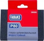 Губка шлифовальная алюминий-оксидная, FAMAKS