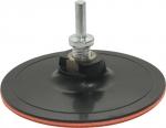 Диск шлифовальный, М 14, 125 мм с липучкой, красный, тонкий, FAMAKS, 39130