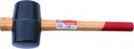 Киянка резиновая с деревянной ручкой, 75 мм, 680 гр, FAMAKS, 45665