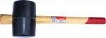 Киянка резиновая с деревянной ручкой, 75 мм, 900 гр, FAMAKS, 45675