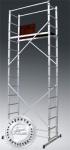 "Вышка-тура алюминиевая ""Техно"" 5 м (3,96x1,2x1,4, 24 кг), АЛЮМЕТ, 4207"