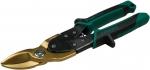 Ножницы по металлу FatMax Xtreme Aviation правые, STANLEY, 0-14-208