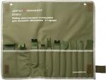 Набор пластиковых съемников для панелей облицовки, 11 предметов, ДЕЛО ТЕХНИКИ, 825911