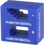 Намагничеватель-размагничиватель для наконечников отверток, STAYER, 25999