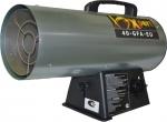 Пушка тепловая газовая 40-GFA-EU, EXPERT, 100943
