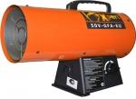 Пушка тепловая газовая 50V-GFA-EU, EXPERT, 100944