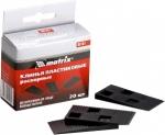 Клинья пластиковые распорные для корректировки при укладке напольных покрытий, 20 шт , MATRIX, 88101