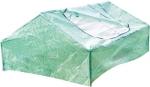 Мини-парник садовый разборный, покрытие - армированная плёнка 180х142х80см, PALISAD, 63908