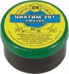 Смазка Циатим-201, 20 гр, КОНТРФОРС, 200002