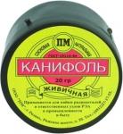 Канифоль сосновая натуральная, (баночка, пластик), 20 гр, КОНТРФОРС, 200071