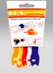 Набор стяжек 5шт, 1.2х20см, цветные, LUX, 4606400613664
