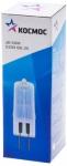 Галогенная лампа капсульная JD G6.35, 50Вт, 230V, КОСМОС